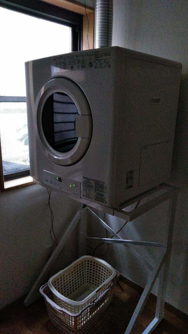 乾燥機導入