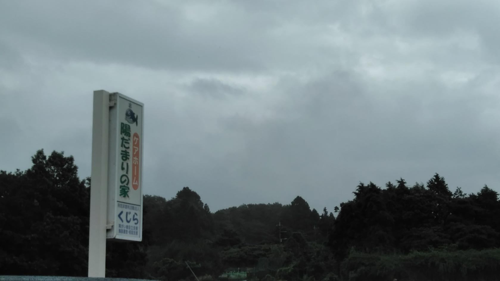 富士山が見えません・・・